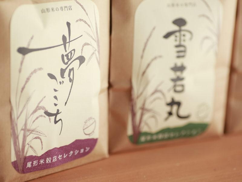 尾形米穀店セレクション・夢ごこち